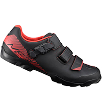 Shimano-Shoes-Coupon.jpg