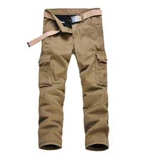 Winter-Thick-Warm-Cargo-Pants.jpg